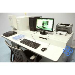 X射线荧光光谱分析(XRF)