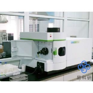 电感耦合等离子质谱测试(ICP-MS)