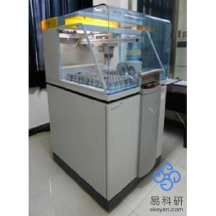 X射线荧光光谱仪测试