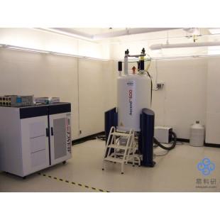 Bruker 600兆宽腔固体核磁共振波谱仪(ssNMR)
