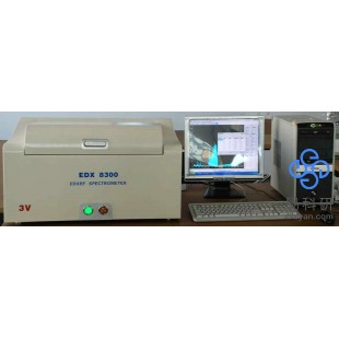 X射线荧光光谱仪(XRF)测试