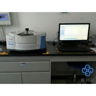 傅立叶变换红外光谱测试